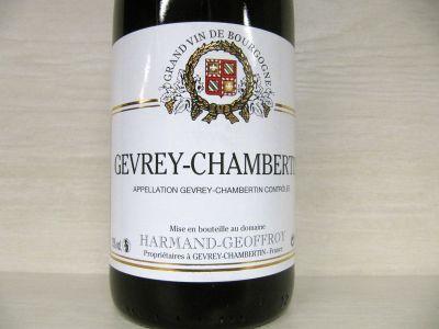 Domaine-Harmand-Geoffroy-Gevrey-Chambertin.jpg