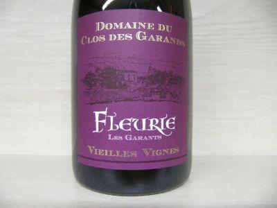 Beaujolais-Clos-des-Garands-Vieilles-Vignes.jpg