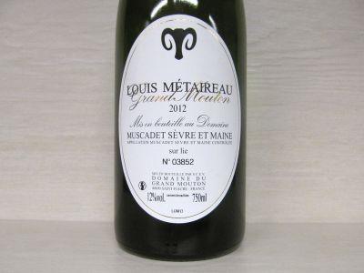 Muscadet-Louis-Metaireau-2012.jpg