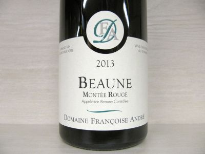 Domaine-Francoise-Andr-Beaune-2013.jpg