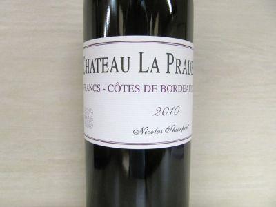 Bordeaux-Chateau-La-Prade-2010.jpg