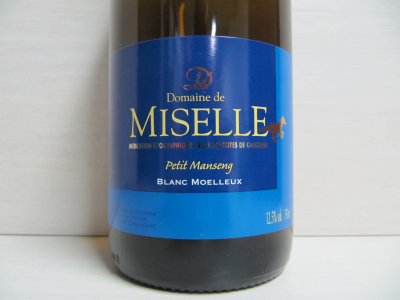Miselle_moelleux.png