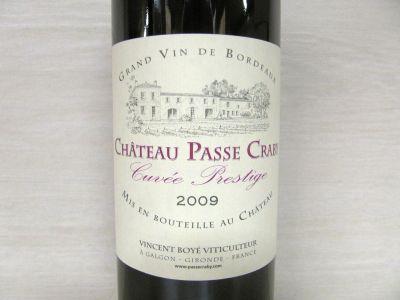Bordeaux-Chateau-Passe-Craby-cuve-prestige-2009.jpg