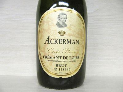 Domaine-Ackerman-cremant-loire-cuve-prive-brut.jpg