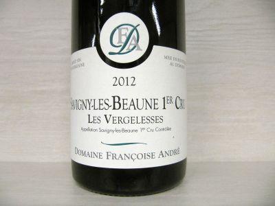 Domaine-Franoise-Andr-Savigny-les-Beaune-1er-cru-les-Vergelesses-2012.jpg