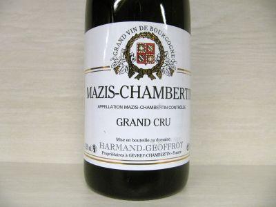 Domaine-Harmand-Geoffrey-Mazis-Chambertin-Grand-Cru-2013.jpg