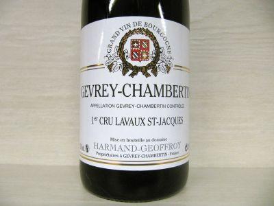 Domaine-Harmand-Geoffroy-Gevrey-Chambertin-1er-cru-Lavaux-St-Jacques.jpg