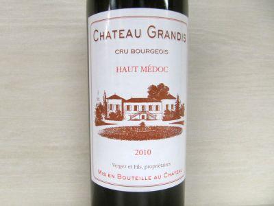 Haut-Medoc-Chateau-Grandis-2010-cru-bourgeois.jpg
