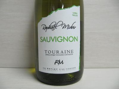 Sauvignon_touraine.png